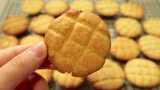 핫케이크 쿠키 만들기?/ Hotcake Cookies …