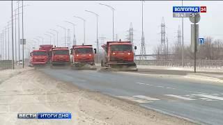 Когда в Волгоградскую область придет тепло?