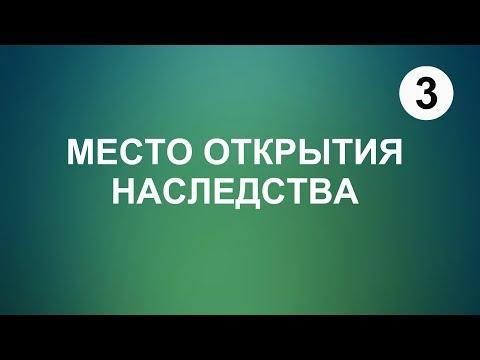 НК РФ Статья . Особенности освобождения от