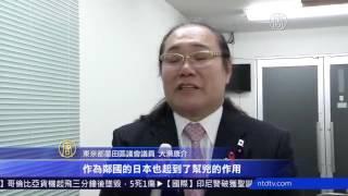 新唐人=米NYに本部を置く中国語衛星TV】http://jp.ntdtv.com/ 【新唐人...