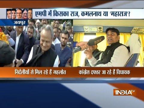 Ashok Gehlot meets Independent MLA Kanhaiya Lal Meena in Jaipur