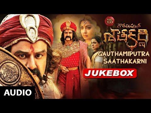 Gautamiputra Satakarni Jukebox | Gautamiputra Satakarni Songs | Nandamuri Balakrishna, Shriya Saran