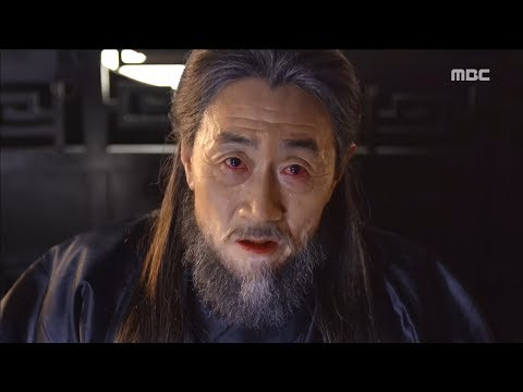 [The Emperor:Owner of the Mask]군주-가면의주인ep39,40Joonho, 'You met early in the same monarch had'