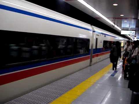 Skyliner / Keisei Electric Railway from Tokyo Airport Narita .MPG