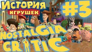 Disneycember: Історія іграшок 3 (Рос. пер. р-ніч) / який ностальгує критик: Історія іграшок 3