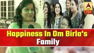 Birla family expresses happiness on Om Birla being NDA's nominee for LS speaker post