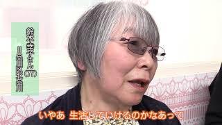 VOICES:羽田増便・渋谷や品川を低空飛行 住民から不安の声