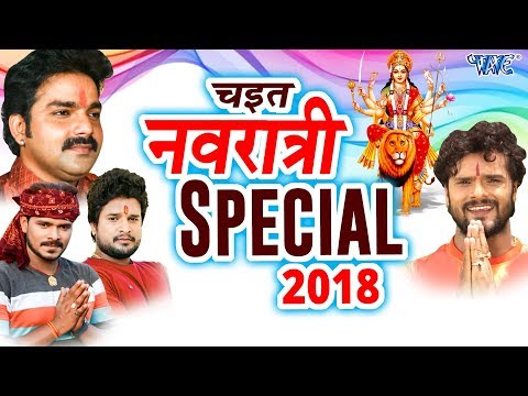 नवरात्र स्पेशल भजन - Navratri Special 2018 Wave Bhakti - Video Jukebox - Devi Geet 2018