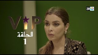#رمضان2019 - الحلقة 1  #inwi_VIP : كيفاش بدات ؟