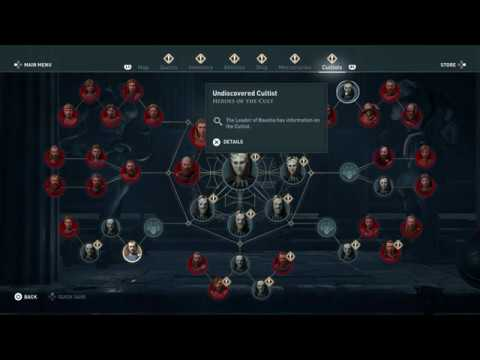 Assassin's Creed Odyssey Heroes Of The Cultist Clue Location(Deianeira) #1