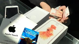 Купить реф iPhone 6s и потерять 19000 рублей? или нарушения магазина Apple-Touch Самара???