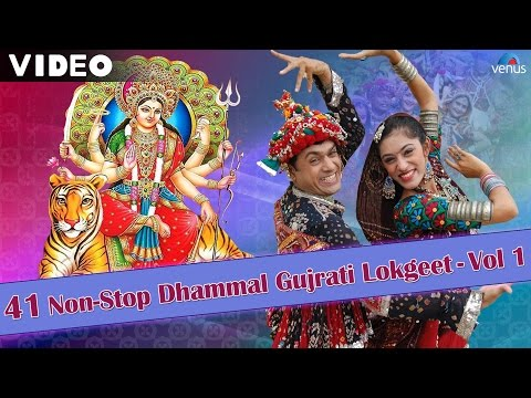 41 Non Stop Dhammal Gujarati Lokgeet - Vol -1 | Non Stop Dandiya & Garba Songs - Video Songs