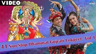 41 Non Stop Dhammal Gujarati Lokgeet - Vol -1