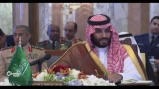 محمد بن سلمان وليا للعهد في السعودية وإعفاء محمد بن نايف من مناصبه