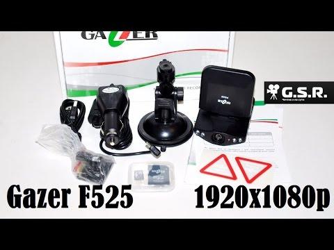 Обзор видеорегистратора Gazer F525