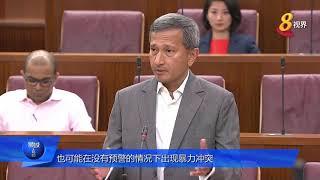 维文:香港示威活动 没有新加坡人受影响或受伤