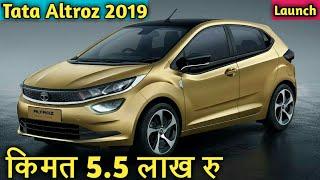 Tata Altroz Price Mileage Interior & Exterior In Hindi India 2019