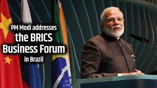 PM Modi's remarks at the closing ceremony of BRICS Business Forum in Brazil | PMO