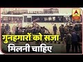 India Condemns Pakistan For The Death Of Its 40 Brave Sons ABP News mp3