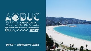 AOBUC2019 Day0 Highlight Reel (Opening Ceremony)