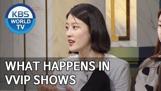 What happens in VVIP shows [Happy Together/2019.7.04]