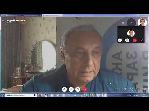 Как записать скайп конференцию со звуком и видео