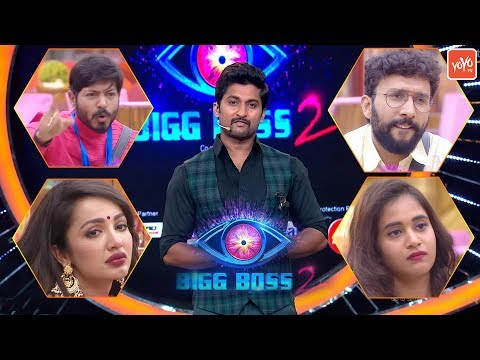 Bigg Boss Telugu Season 2 Episode 14 Highlights | Nani | Kaushal | Deepthi Sunaina | YOYO TV