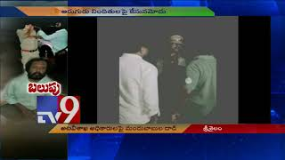 Forest officer Jyothi Swaroop speaks to media over attack by drunken men - TV9 thumbnail