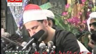 QARI RAMZAN AL HINDAWI NAMAKMINDI 2005.DAT