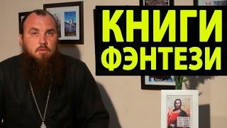 Откуда у самого Внутреннего Предиктора СССР берутся знания для написания книг