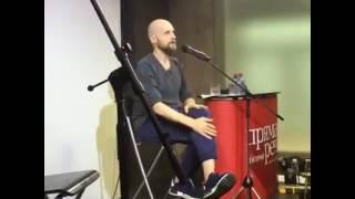 Иван Вырыпаев и Дмитрий Дмитрий Быков: Стихи про меня