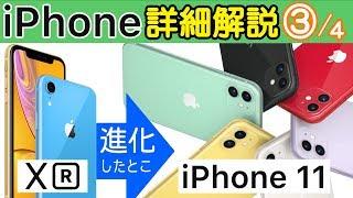 """iPhone 11ЦЃЁiPhone XRЦЃ®ИЃ•ЦЃ""""Ц''ФЇ""""ХјѓХ§ёХЄ¬ОјЃЦѓ'ЦѓЇЦѓ«ЦЃ§ЦЂ'ЦЂђ34Х©±ЦЂ'"""
