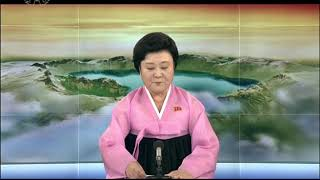 Historic First DPRK-U.S. Summit Meeting and Talks Held