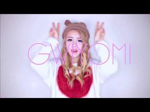 GWIYOMI | KIYOMI Song [lyrics On Screen]