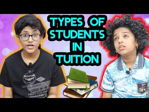 Types of Students In Tuition | SAMREEN ALI