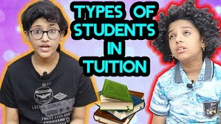types of students in tuition