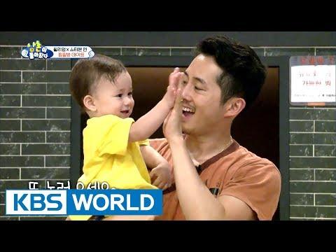 Willaim and Steven Yeun's fun Korean sauna experience! The Return of Superman  2017.08.27