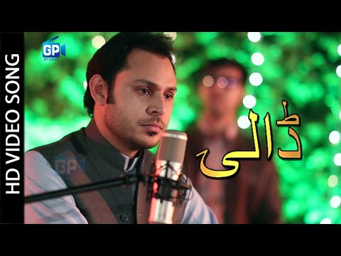 Pashto New Songs 2017 - Rozi Khan new pashto song 2018