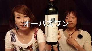 チヒロ☆なう 号外バースデイの巻2018 thumbnail