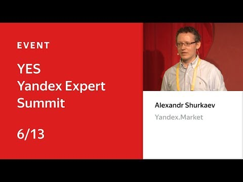 Workshop. Your fast track into Russia's e-commerce market. YES: Yandex Expert Summit