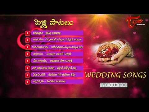 Popular Telugu Wedding Songs