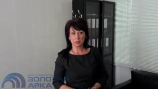 Лариса Васильевна продавала дом  через агенство недвижимости ЗОЛОТАЯ АРКА.(, 2016-06-03T16:03:22.000Z)