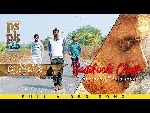 Baitikochi Chuste - A Conceptual Cover...