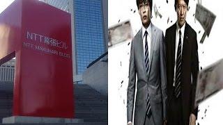 相棒 X DAY ロケ地『東京明和銀行本店ビル』NTT幕張ビル キャスト:川原...