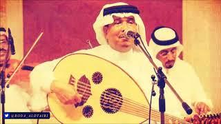 محمد عبده - أنا وانتي ( جلسة حائل )