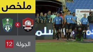 اخبار الدوري السعودي: 9 لاعبين يغيبون عن مواجهة الأهلي ضد الرائد - 195 سبورتس