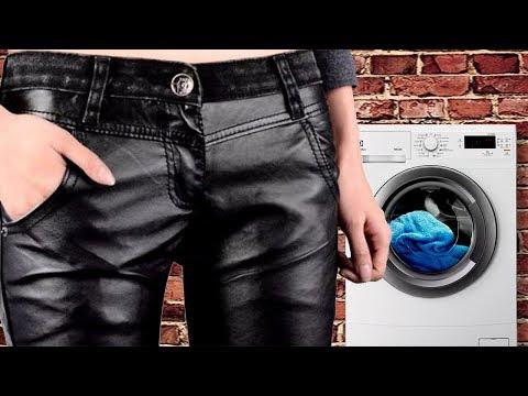 Как стирать кожаные штаны