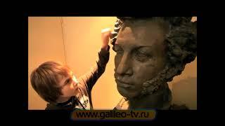 видео Музей Пушкина