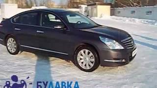 Nissan Teana 2008-3.5-Avtomat-33000$/ Купить бу Ниссан Тиана Киев 2008(, 2012-01-31T22:12:20.000Z)