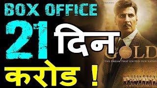 Dekho Dekho News